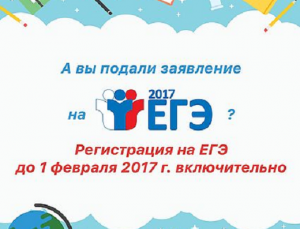 http://www.sh-20.ru/wp-content/uploads/2017/01/%D0%B5%D0%B3%D1%8D17-300x229.png